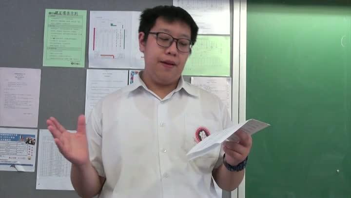中文科: 夢想